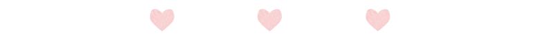 rosa-herzen